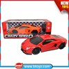 High Quality 4 CH 1:16 Remote Control Car Toys for Kids
