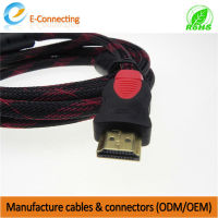 1.5M HDMI TO YUV CABLE A Male TO RCA x 5