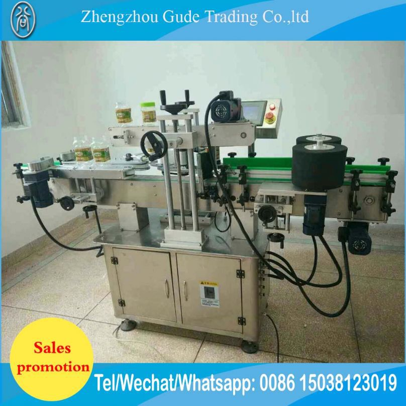 Professional Fix Point Chewing Gum Labeling Machine
