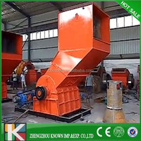 Hot sale small scrap metal shredder for sale/industrial tin can crusher machine/metal can recycling plant