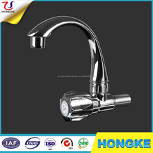 Chrome Plated Small ABS Plastic Kitchen Sink Water Faucets