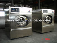 Hotel Linen laundry equipment