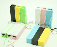 2013 new arrival hot sales white prefume 2800mAh power bank & 6 connector , USB charging cable , gift box , 1 year warranty