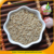 Jin Si Que Wholesale pet food Bulk Canary Seeds