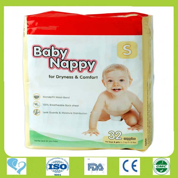New design OEM Non Woven Fabric adult baby style diapers