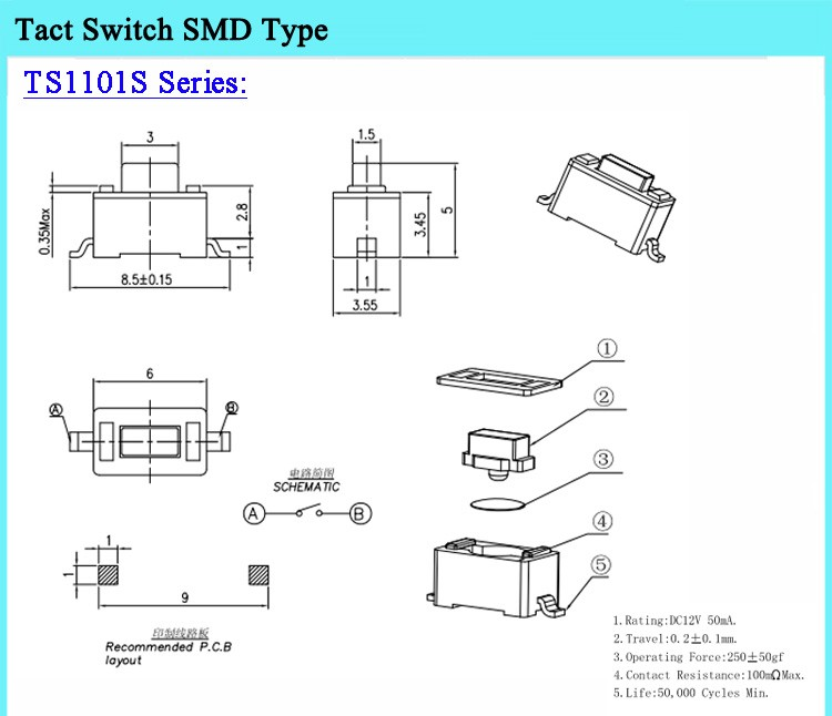 50mA 12VDC 5.1*5.1*1.5/1.6 tactile switch white button SMD 4 pin tact switch