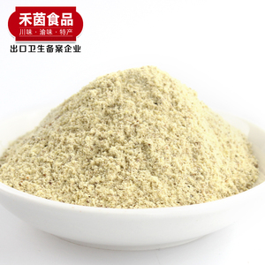 White pepper powder for sale spices