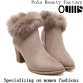 women boots winter shoes high quality shoes 2017 PH4108