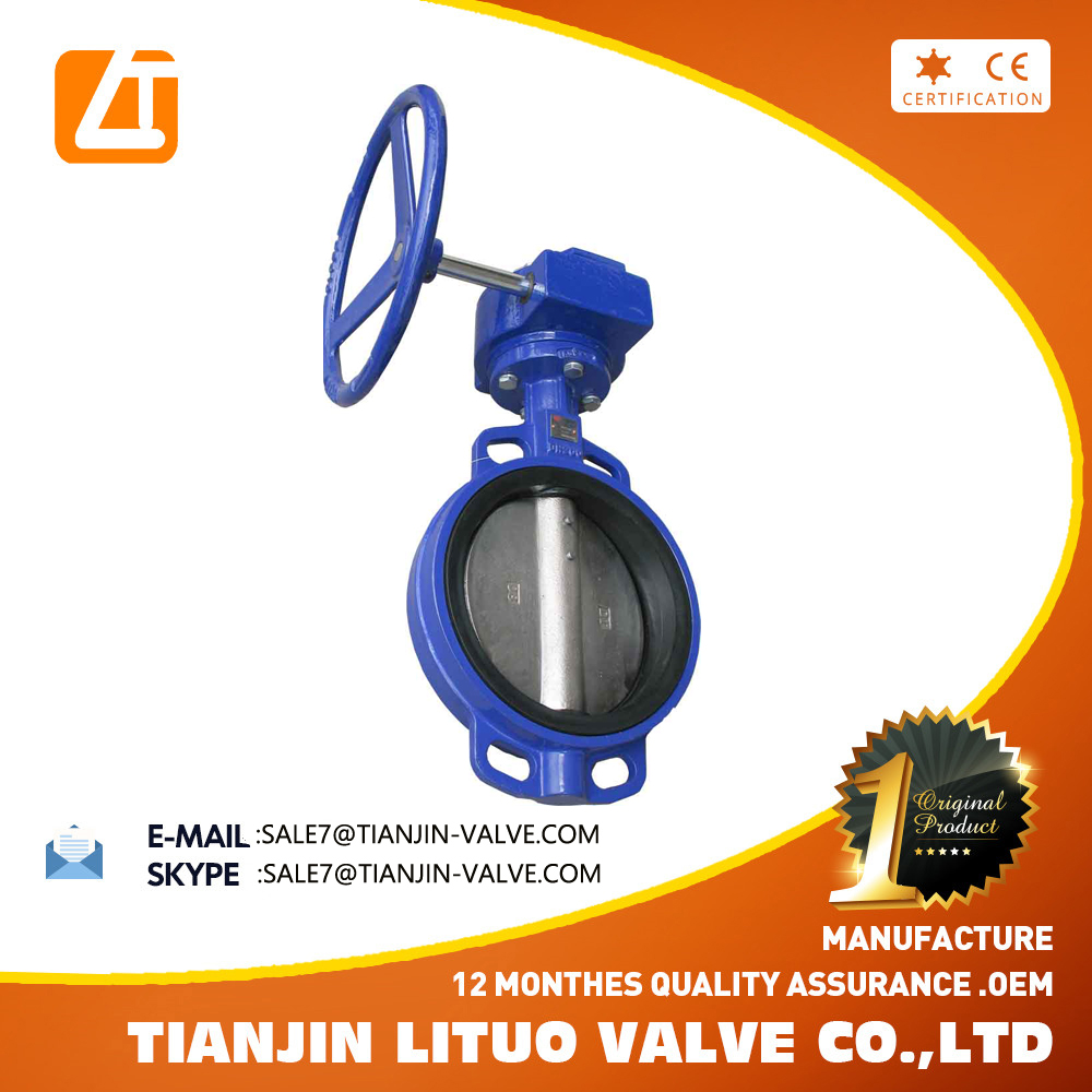 Worm Gear/Gearbox Operated Wafer Type Butterfly Valve with hand wheel