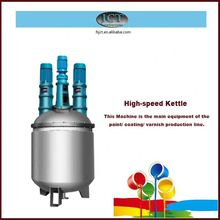 food safe paint production machinery