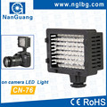 NanGuang CN-76 LED on Camera Light/Video Light