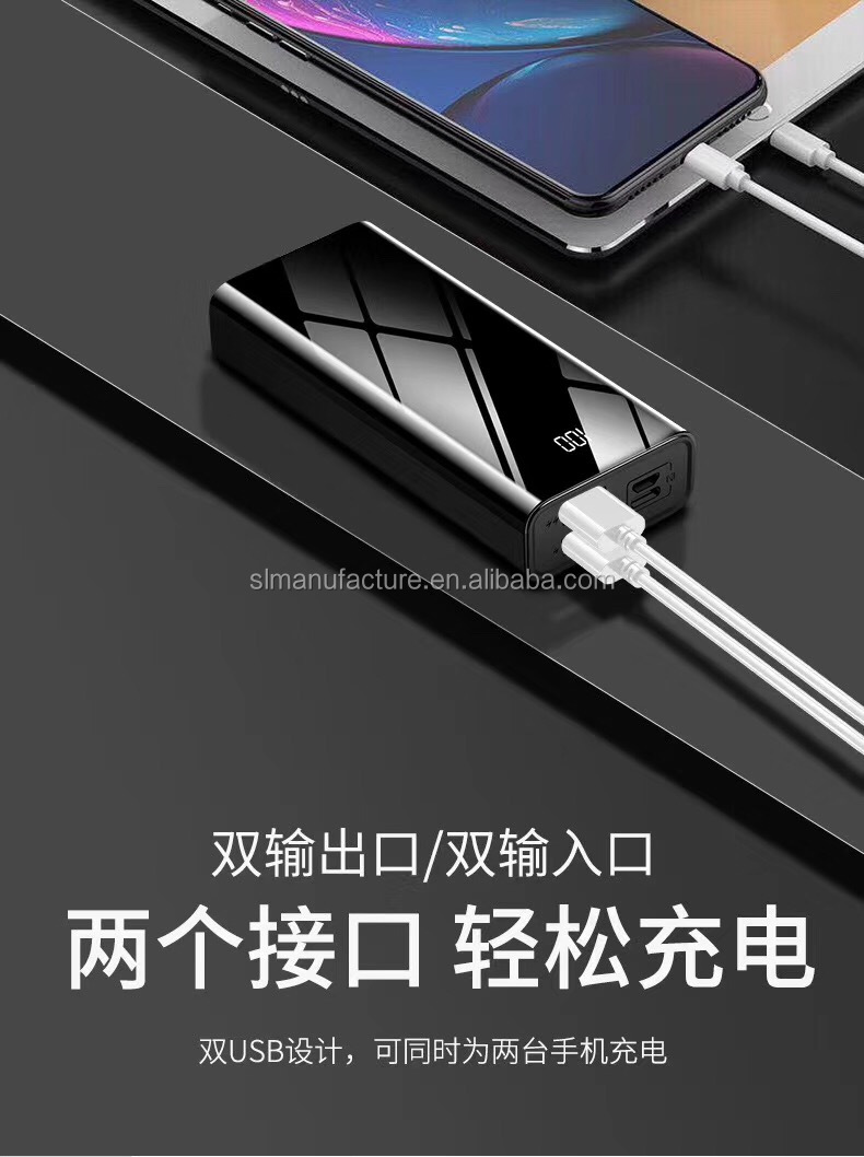 Mini mirror power bank 10000mah with dual output input and LED display