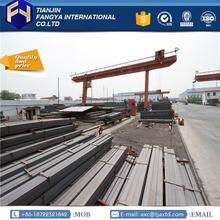 online shopping ! steel price list steel manufacturing flat bar made in China