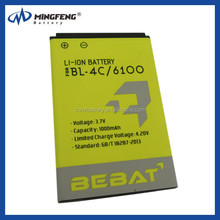 New cell BL-4C battery for Nokia 1006 1202 1203 1508 CDMA 1661 1662 2220 1000mAh