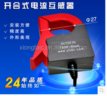 SCT027H 160A/40mA split core current transformer, split core current sensor