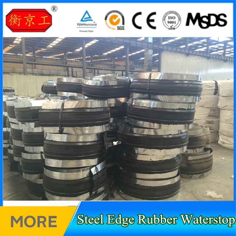 Bidding Engineering Factory Steel Edged Rubber WaterStop Roll