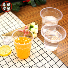 High quality low price clear disposable plastic cup for juice