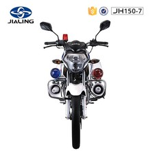JH150-7 4-Stroke Engine Type and EEC Certification cub bike