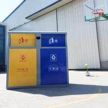 Metal push lid coated powder apartment recycling bin stand with ashtray
