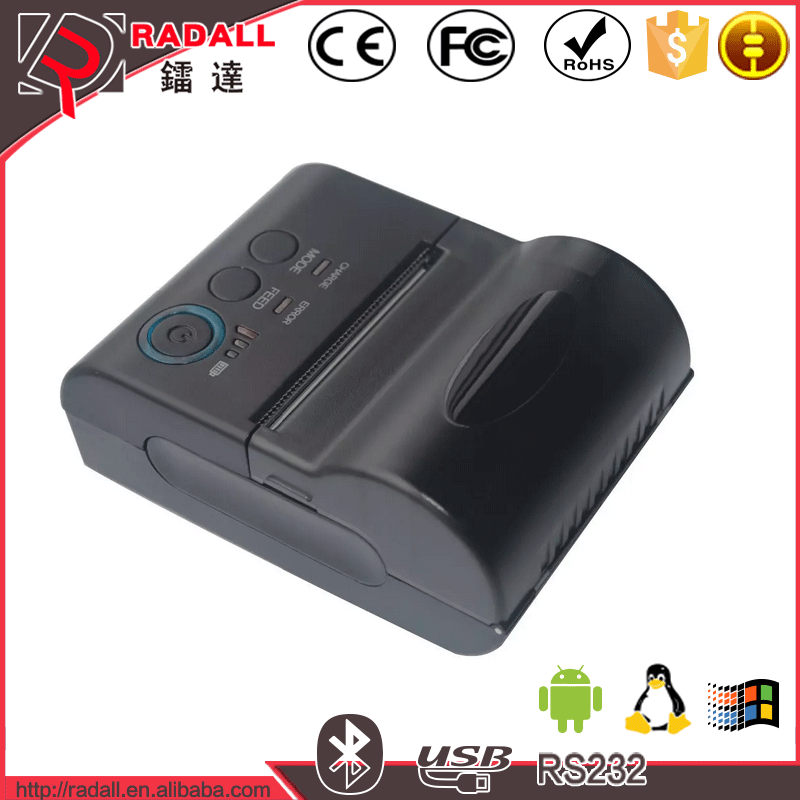 80LYDD 80mm 3 inch bluetooth android thermal receipt mini printer