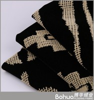 Widely used superior quality upholstery sofa cover fabric