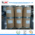 VCI Chemical Corrosion Inhibitive Additives