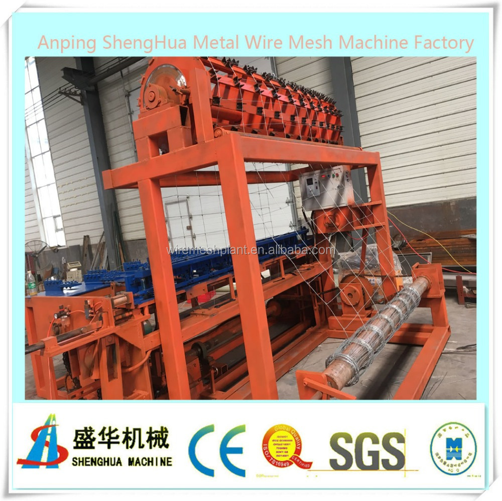 Animal field fence weaving machine/grassland fence machine