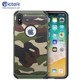 New Wholesale Fundas para Celular Camouflage Phone Case for iPhone