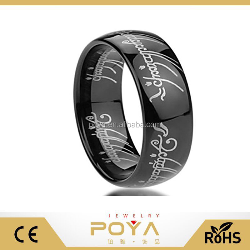 POYA Jewelry Mens 8mm Tungsten Carbide Ring Black Lord of the Rings Laser Pattern High Polished