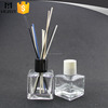 120ml wholesale custom made square empty reed diffuser glass bottle