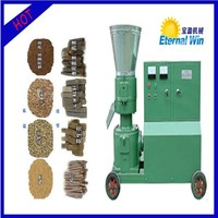 High quality new design organic fertilizer pellet mill