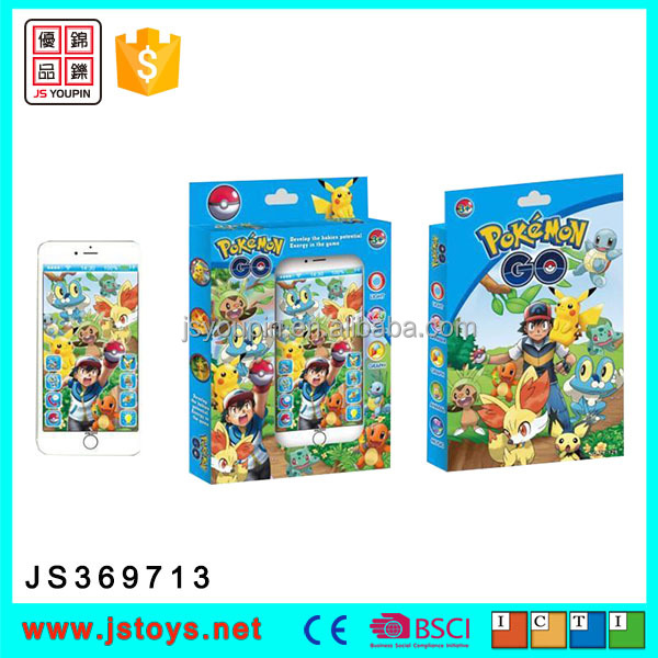 new kids items touch screen phone toy for promotion