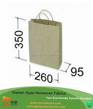 Kraft Paper Gift Carry Shopping Bags- Brown Recycle Paper Bag