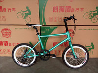 manufacture custom 20 inch children bike road bicycle for sale
