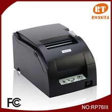RP76III Easy paper loading impact printer dot matrix printer ribbons