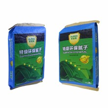 Cost price crazy selling pp ad star 25kg cement bag