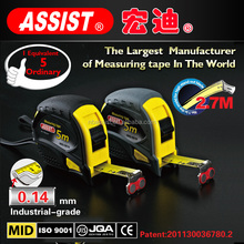 ASSIST brand name rubber jacket meter measuring tape