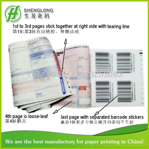 carbonless paper for barcode waybill printing