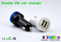 2016 Led Indicator Car Charger /New Design Dual Port car charger Whole sale Factory Car charger