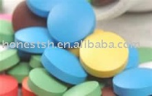 [P] Pharmaceutical brightness and Color Coating Powder for tablets/pills