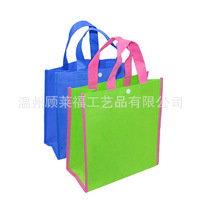 plain nonwoven bag button close in manufacture price