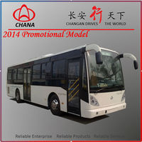 Changan double decker bus