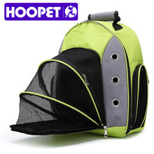Pet Outdoor Foldable Oxford Cloth Dog Carrier Backpacks