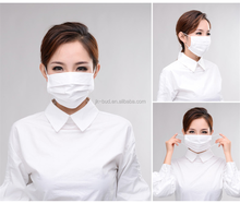Disposable 2 ply/ 3 ply face mask for surgical/ make up/ industry