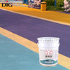 Anti pollution epoxy self leveling flooring paint for hospitals