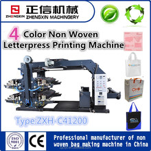 roll to roll computer control syatem automatic 4 color packing bag flexograp printer for pp non woven fabric