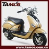 Tamco RY50QT-8(5) hot YB125T-15H electric and 125cc gas scooter