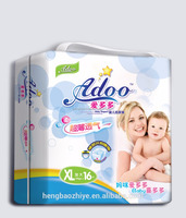 2016 New-designed sleepy organic disposable incontinence soft breathable wholesale baby diaper