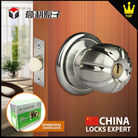 Top sales iron office Low price iron room round cylinder lock