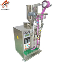 factory direct sale fully auto cleansing water packing machine with working video MY-60Y